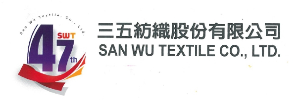 SanWu Textile Co.,Ltd. 47 annual  ceremony